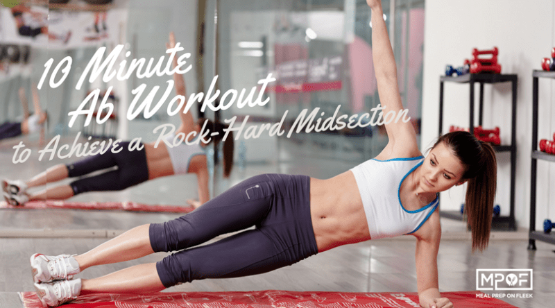 10 Minute Home Ab Workout